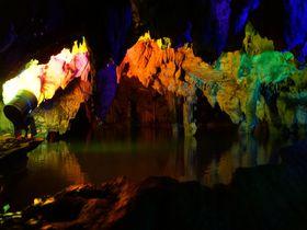 地底の竜宮城へご招待 〜満奇洞(岡山県新見市)