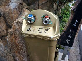 直島は路地裏が面白い!本村地区の街角アート。