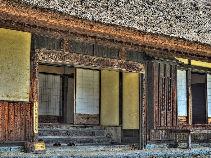 旧喜多家住宅は山間部には珍しい武家屋敷