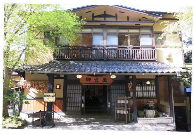 細川藩の御用宿 御客屋