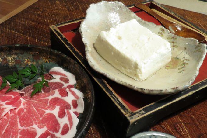まろやかな味わいの温泉豆腐