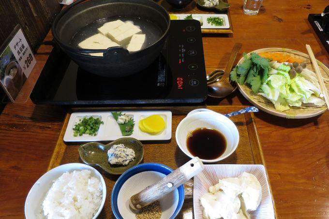 嬉野温泉名物 温泉湯豆腐を味わおう!