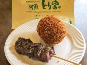 おやつ巡りが楽しい!阿蘇神社・門前町の食べ歩きグルメ5選|熊本県|トラベルjp<たびねす>