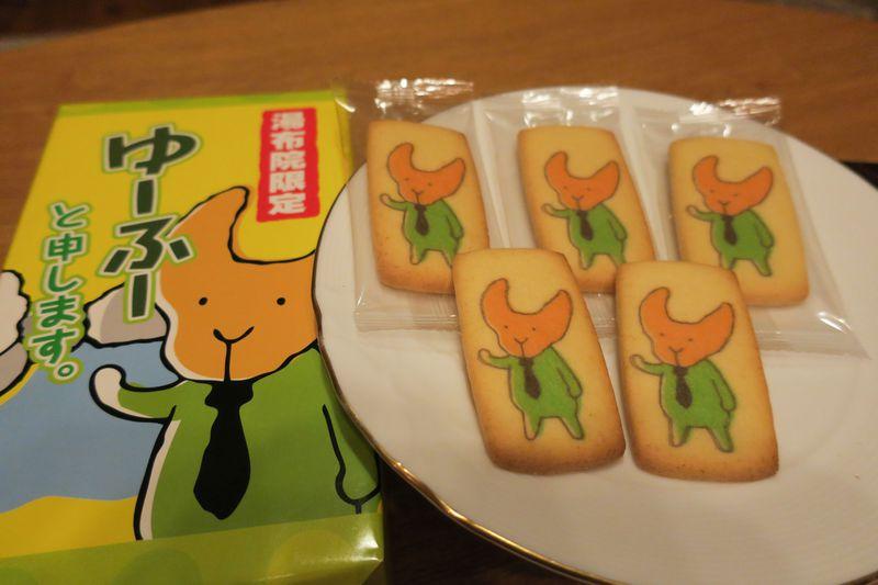 お子様にも人気!プリントクッキー&とり天菓子