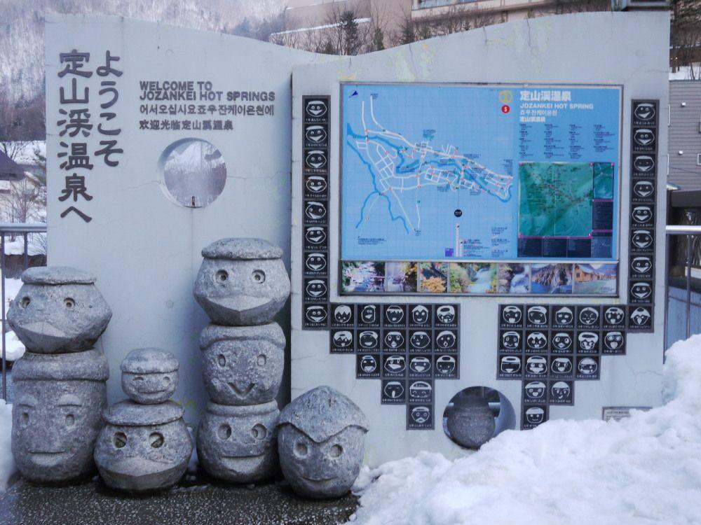 河童達も待っている!冬の札幌宿泊は雪景色美しい「定山渓温泉」へ