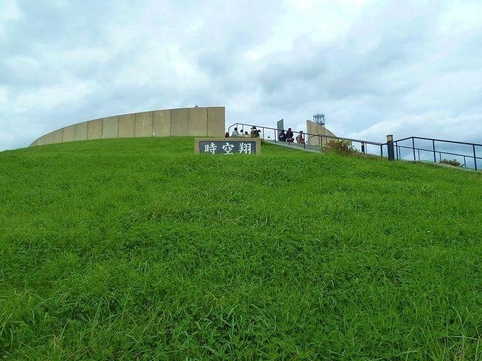 北海道南西沖地震慰霊碑「時空翔」を訪ねよう