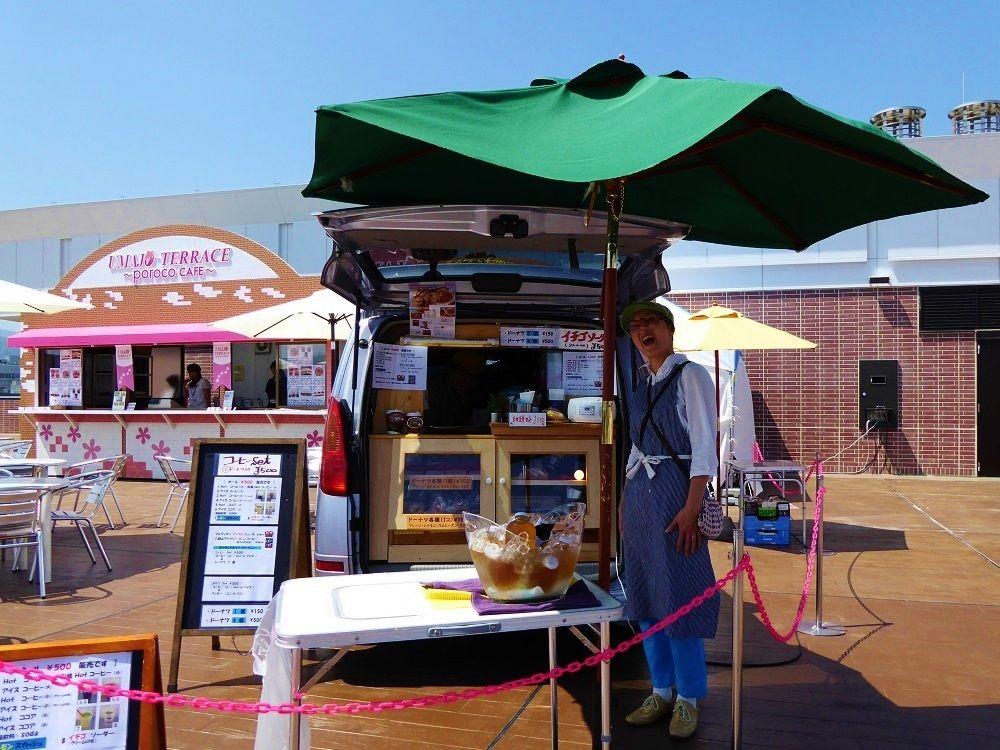 お楽しみポイント3:「札幌競馬場」で北海道・札幌グルメを満喫!