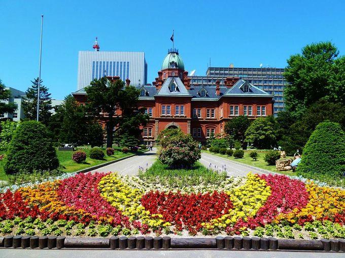 札幌の美しい四季の風景「北海道庁旧本庁舎(赤れんが庁舎)」