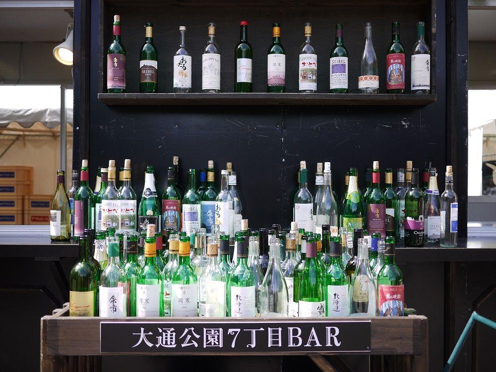 「大通公園7丁目BAR」で北海道産ワインや日本酒を