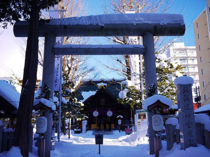 あの北海道神宮のご利益を!札幌「北海道神宮頓宮」