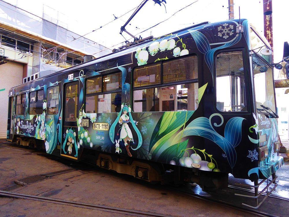 「雪ミクラッピング市電」に乗って札幌観光に出かけよう!