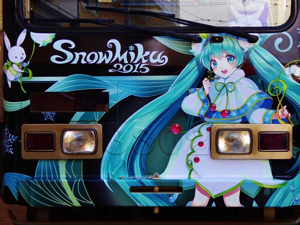 前後左右絵柄が異なる2015年の「雪ミクラッピング市電」に注目!