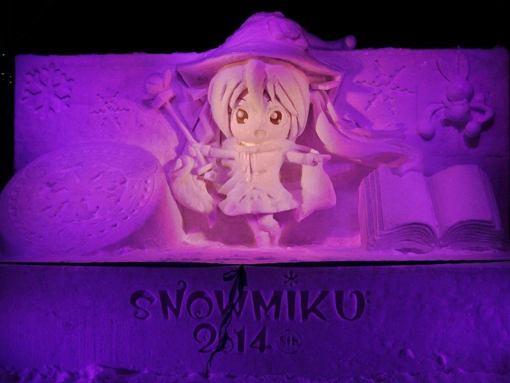 さっぽろ雪まつりへ「雪ミク」ちゃんに会いに行こう♪