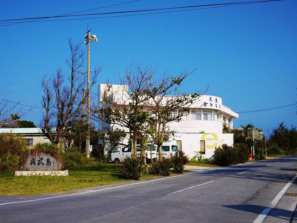 海中道路を渡ると「奥武島」の入口