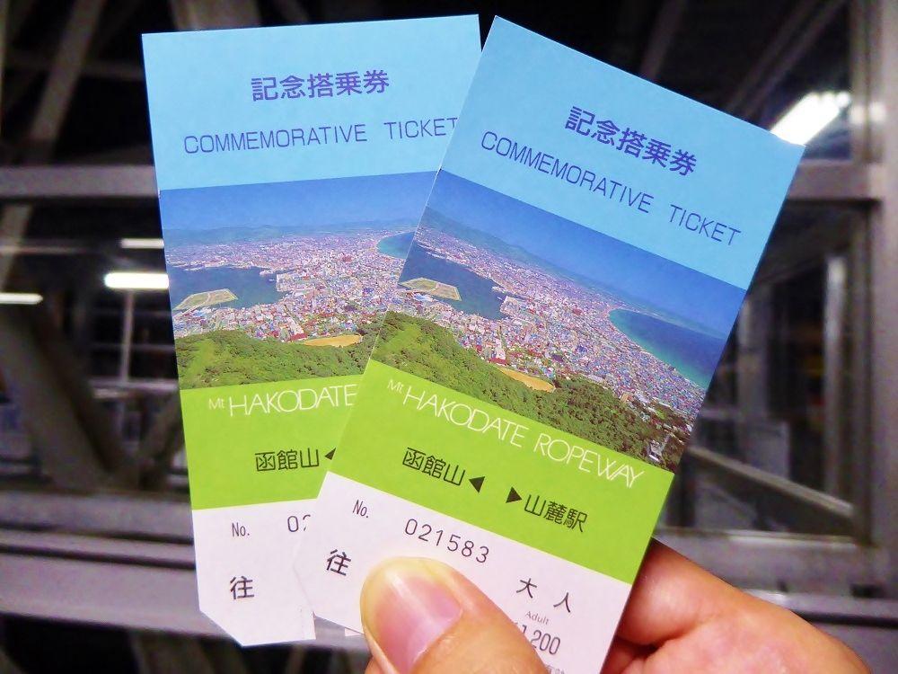 「函館山ロープウェイ」に乗って山麓駅から展望台へ行こう