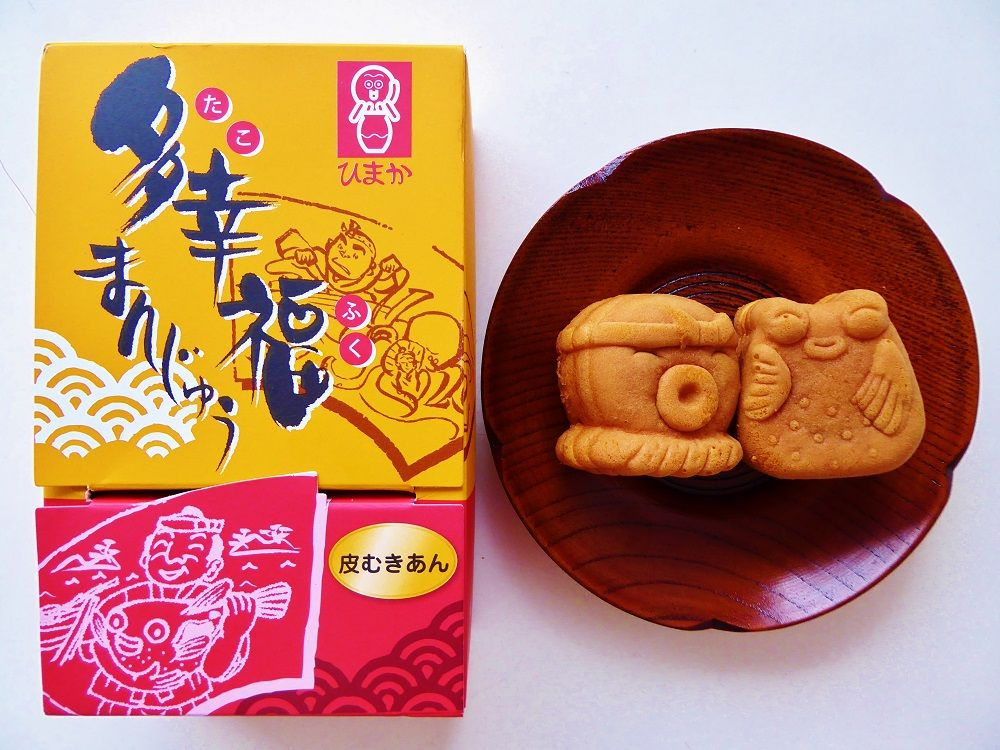 かわいい日間賀島名物「多幸福まんじゅう」は出来立ても味わえる