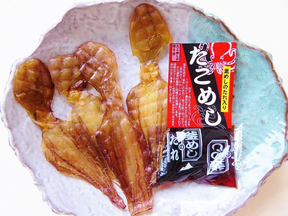 日間賀島産タコの「たこめし」をお家でお手軽にいただこう!