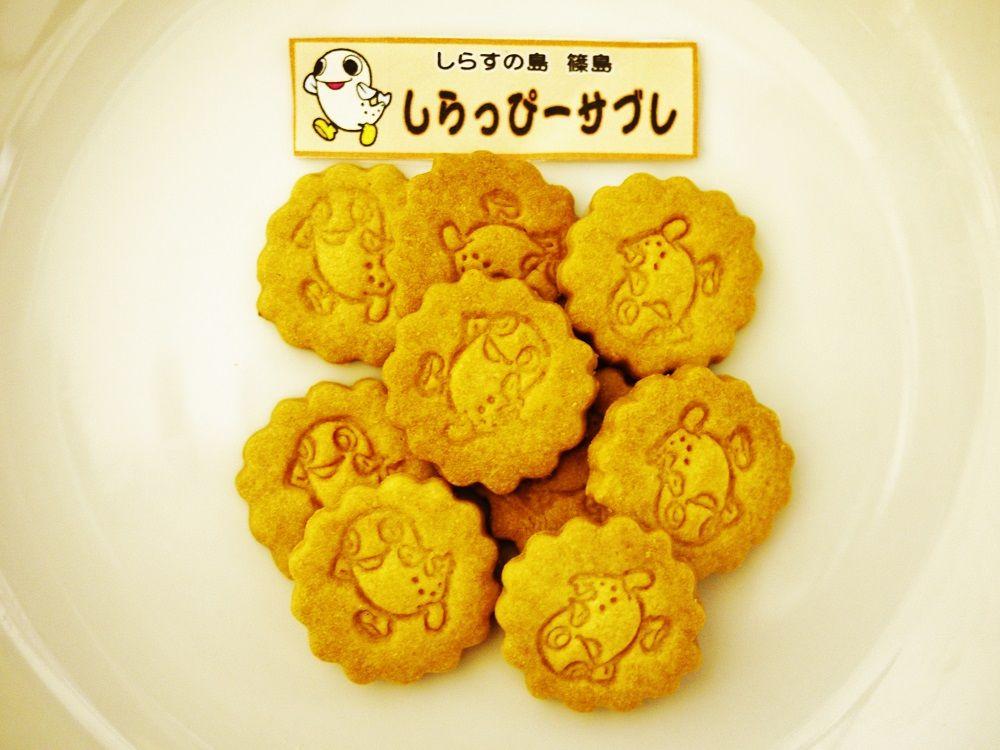 しらすの島・篠島のかわいいマスコット「しらっぴーサブレ」