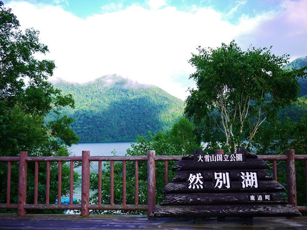 まずは展望台から「然別湖」とご対面