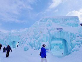 支笏湖ブルーに輝く美しき氷の祭典!千歳・支笏湖氷濤まつり|北海道|トラベルjp<たびねす>