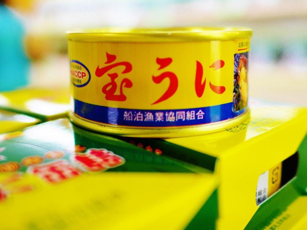 大切な人へのお土産にぴったり!濃厚なウニの缶詰「宝うに」