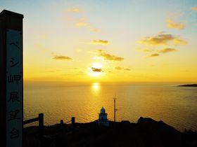 利尻島の早朝は「ペシ岬展望台」へ日の出観賞にでかけよう!|北海道|トラベルjp<たびねす>