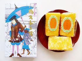 西洋文化の歴史を今に伝える銘菓も!長崎県平戸市のお土産5選|長崎県|トラベルjp<たびねす>