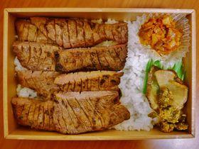仙台名物を駅弁で!JR仙台駅で買える絶品牛タン弁当4選|宮城県|トラベルjp<たびねす>