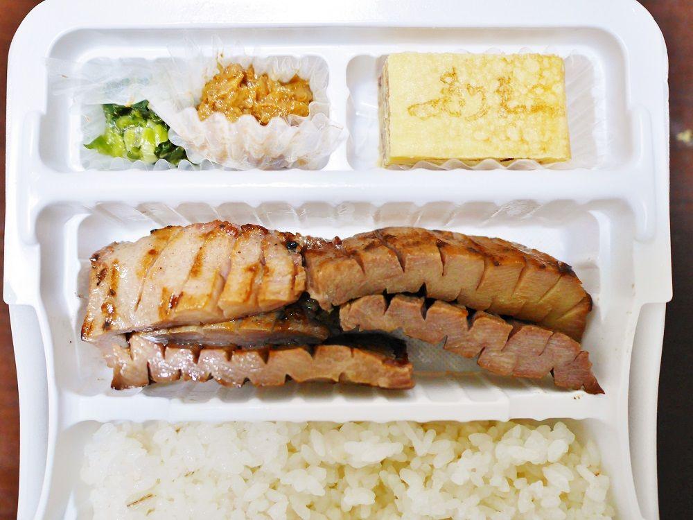 仙台を代表する「牛たん炭焼 利久」の厚切り牛たん弁当