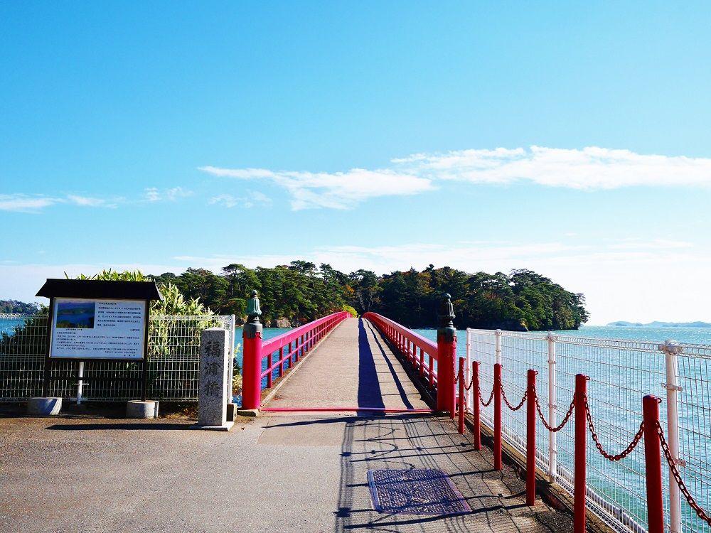 出会い橋で結ばれる福浦島は日本三景松島に浮かぶ自然の宝庫