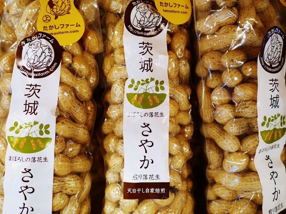茨城県といえば蓮根も有名!