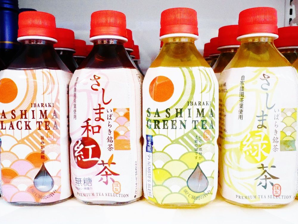 茨城県産紅茶や地ビール!おいしい飲みものも揃っています