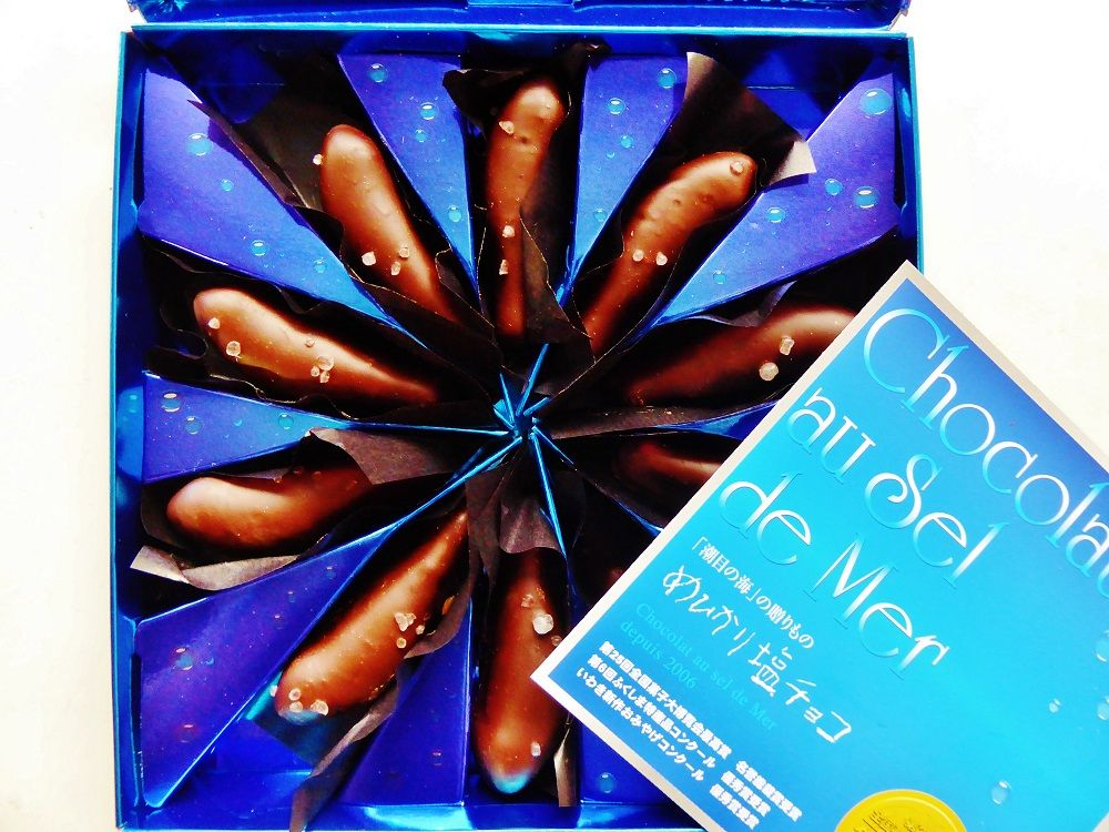 """県を代表する魚""""メヒカリ""""が、おいしい塩チョコレートに!"""