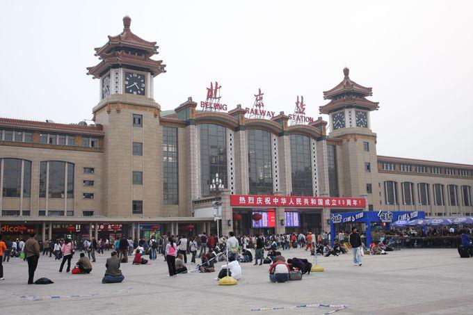 街歩きの起点は北京駅