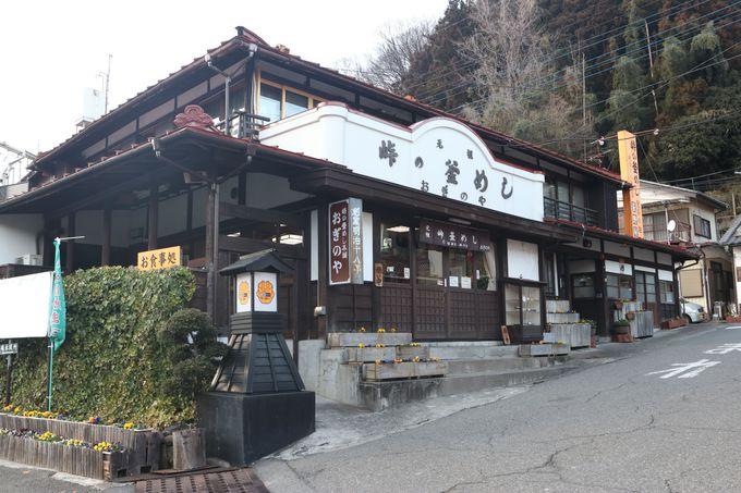 起点は信越本線横川駅〜名物の駅弁は今も健在!