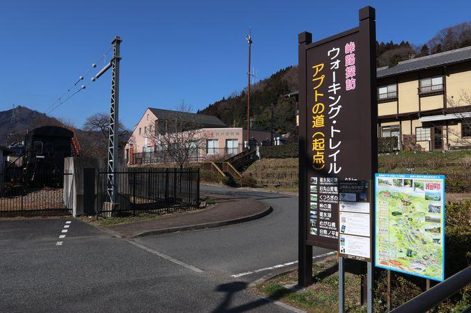 廃線跡をたどって「峠の湯」へ〜貴重な文化財にも注目!