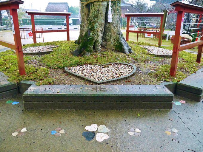 いざ恋愛成就!恋木神社までのアクセス