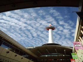 京都駅から徒歩圏内の観光スポットをご案内!新幹線の時間まであと1時間…、最後の最後まで京都満喫!