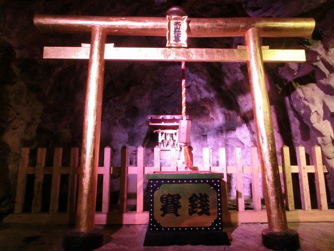 金運アップの山神社
