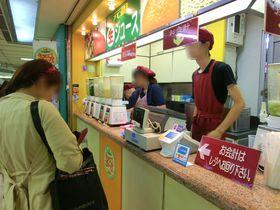 阪神梅田はジューススタンドの激戦区!人気3店舗をご紹介