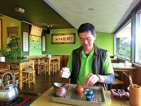 アクセス簡単・台北からショートトリップ!お茶の村・猫空へ
