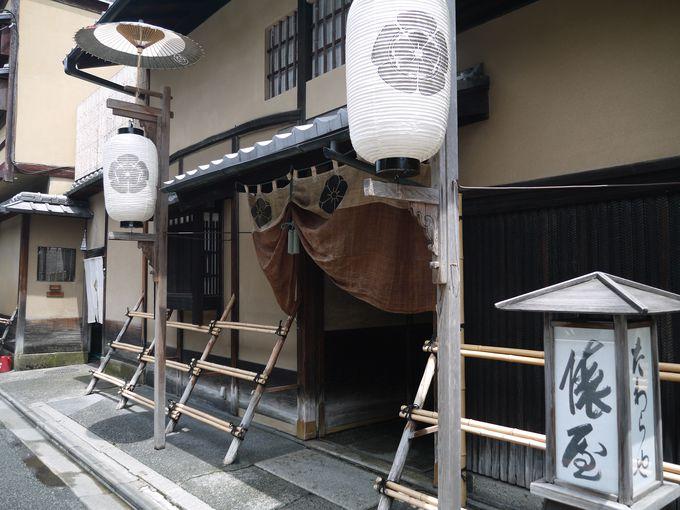 300年の歴史、俵屋旅館