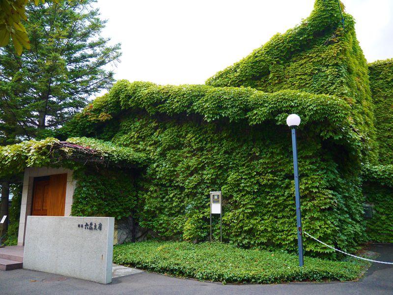 カフェじゃない六花亭、札幌「六花文庫」で一味違うコーヒータイム