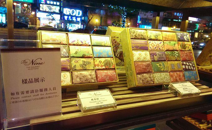 オークラ プレステージ台北のパイナップルケーキ