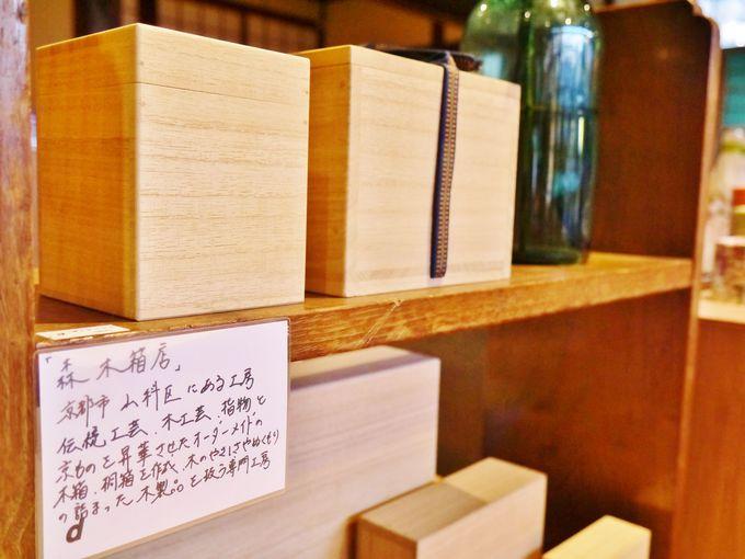 京都の工芸品は是非手にとって!