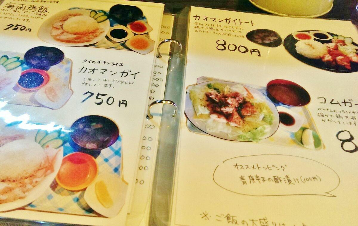 アジア飯・屋台料理が揃う人気店