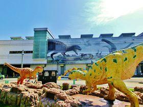 福井駅が恐竜に占領!?恐竜王国・福井県でジュラシック気分|福井県|トラベルjp<たびねす>