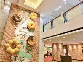 ミスドのドーナツが作れる!大阪江坂のミスドミュージアム