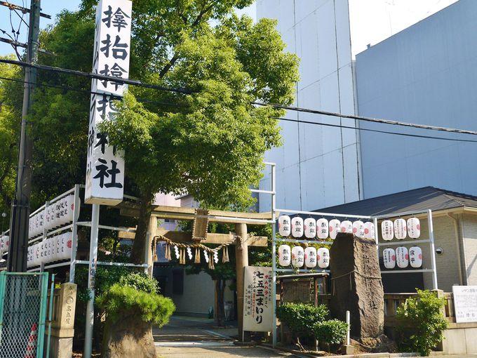 10.サムハラ神社
