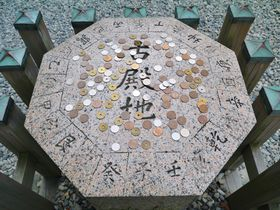 八角形のパワー!2016年申年初詣は伊勢・猿田彦神社で「おみちびき祈願」|三重県|トラベルjp<たびねす>